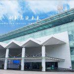 温州科技馆旅游攻略之4D影院